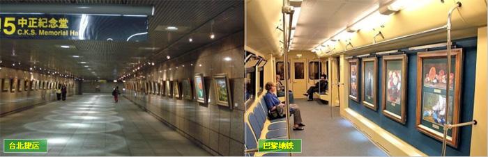 地铁广告创意设计案例